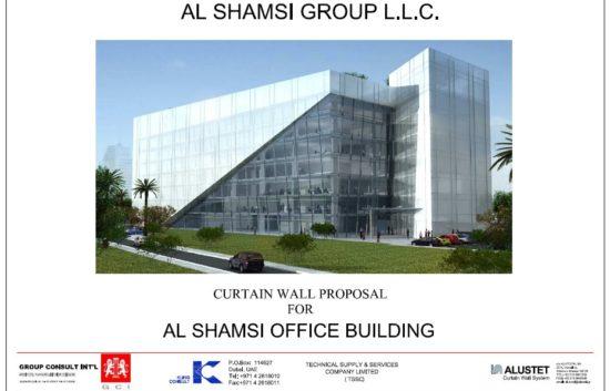 al-shamsi